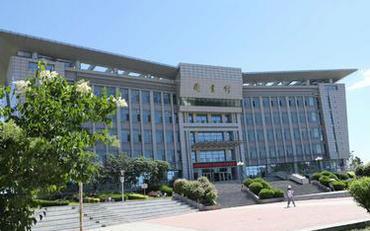 锦州医科大学在职研究生