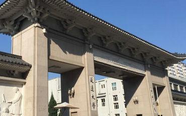 延边大学在职研究生